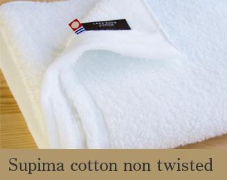 Supima cotton non twisted