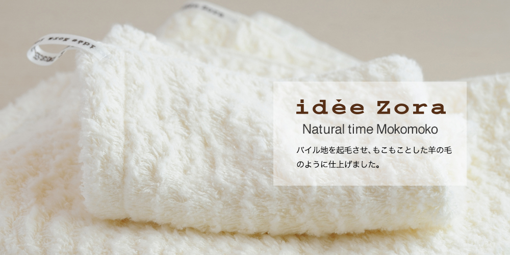 idee Zora Natural time Mokomoko