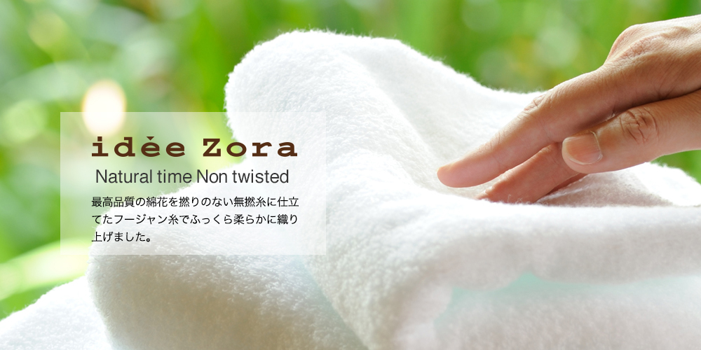 idee Zora Natural time Non twisted