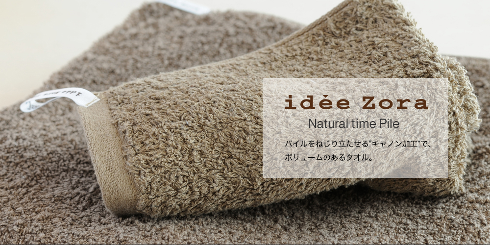 idee Zora Natural time Pile